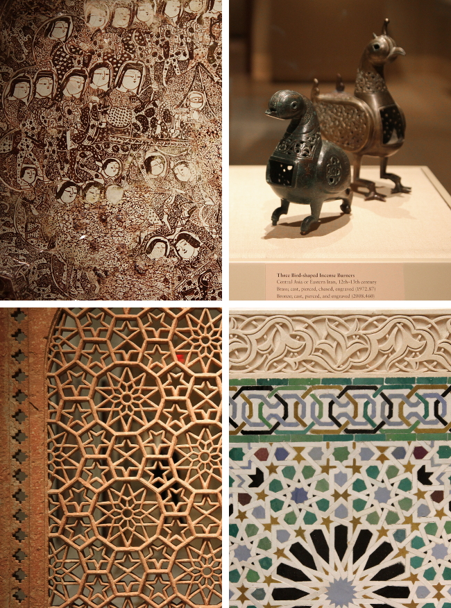 Islamic art and tile (Met)